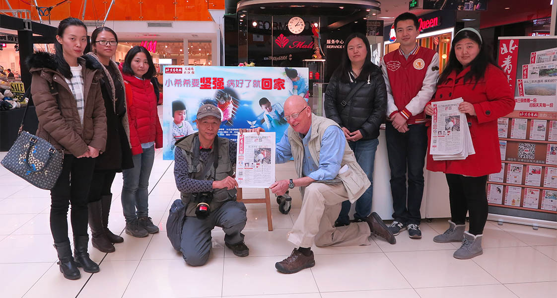 The staff of the paper at the fundraiser in the mall. Mr. Lu is front and center. (Photo by Chen Kai)