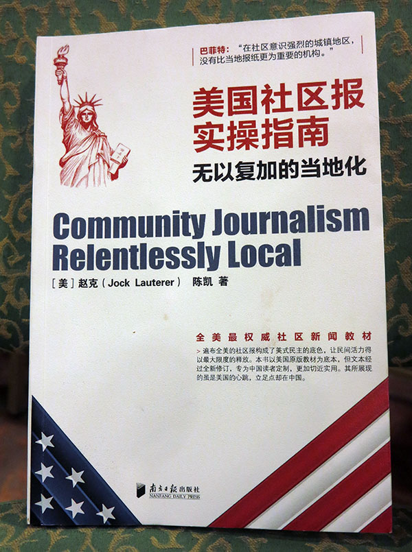 """The newly revised and translated version of """"Community Journalism: Relentlessly Local,"""" released May 28, in Shenzhen, China. (Jock Lauterer photo)"""
