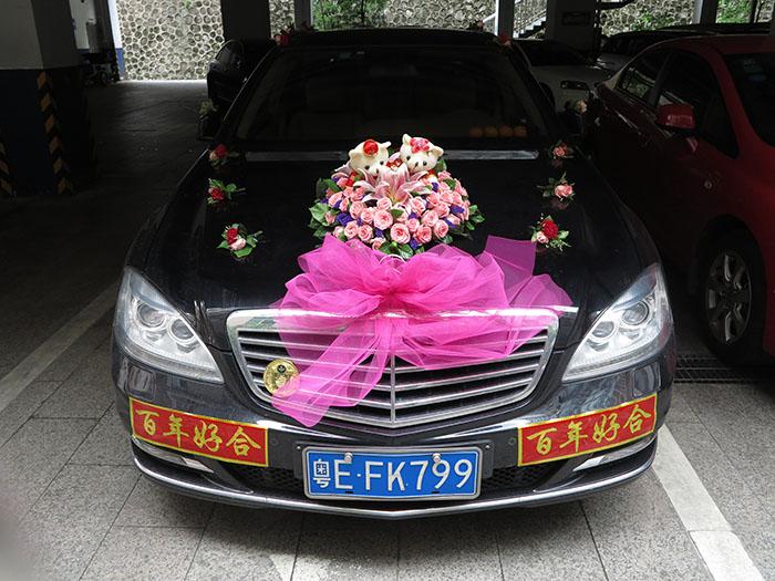 Happy wedding day -- Shenzhen style.