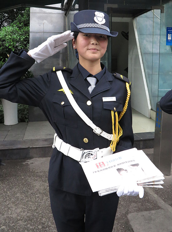 At the gate, I am greeting with a salute and a newspaper.